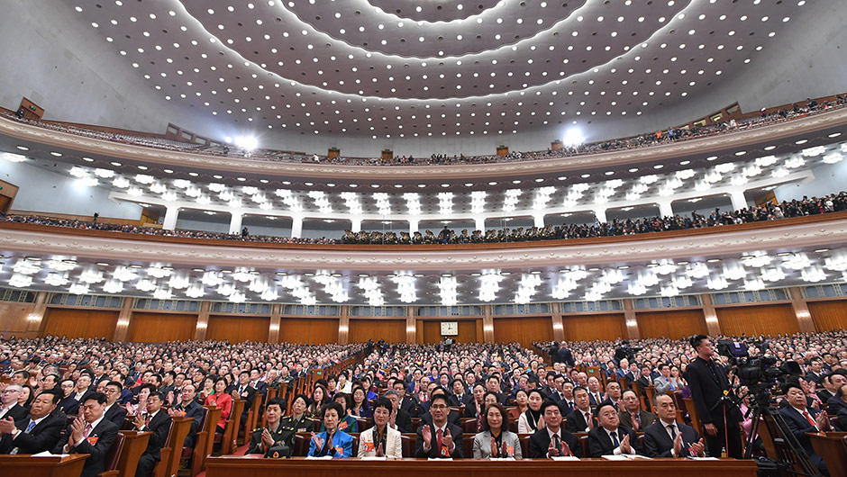 全國政協十三屆二次會議在京開幕