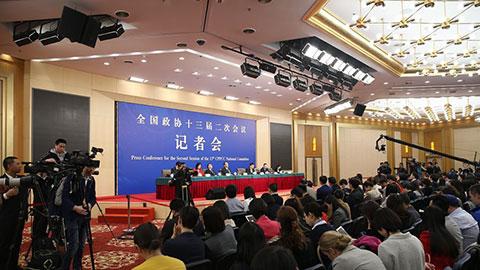 """政協委員就""""促進民營經濟高質量發展""""答記者問"""
