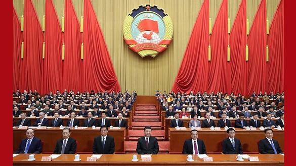 習近平出席全國政協十三屆二次會議開幕會
