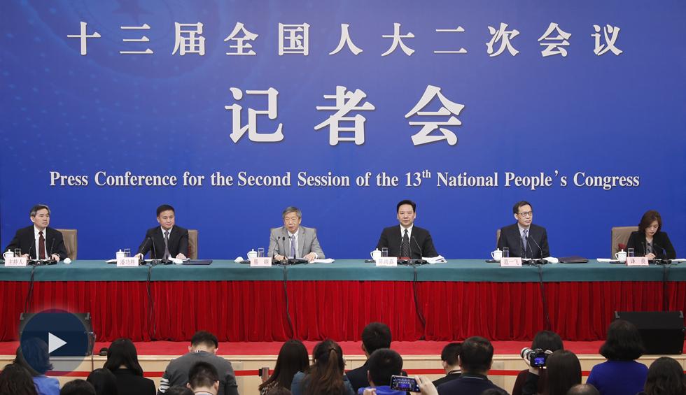 """中國人民銀行行長等就""""金融改革與發展""""相關問題答記者問"""