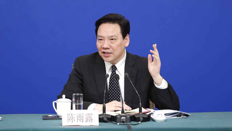陳雨露回答記者提問