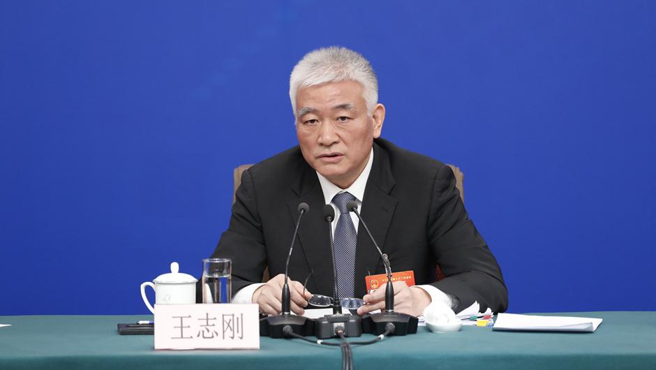王志剛回答記者提問