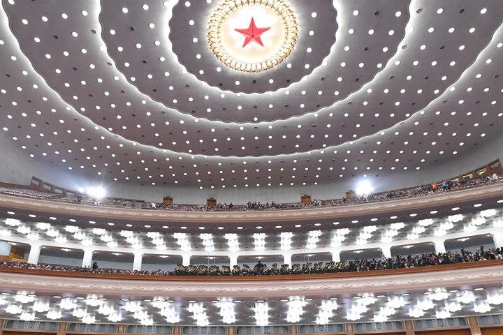 新华社评论员:坚定中国信心,凝聚奋斗力量