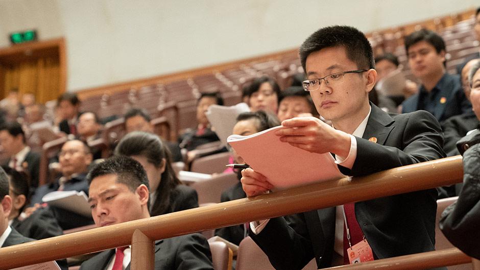 最高人民法院工作人員旁聽大會