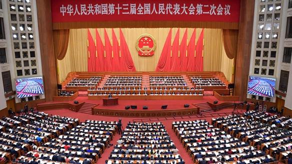 習近平出席十三屆全國人大二次會議第三次全體會議