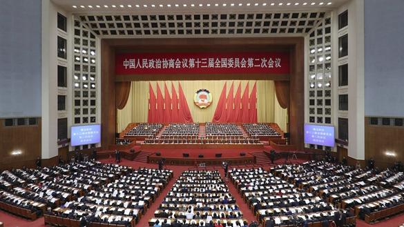 習近平出席全國政協十三屆二次會議閉幕會