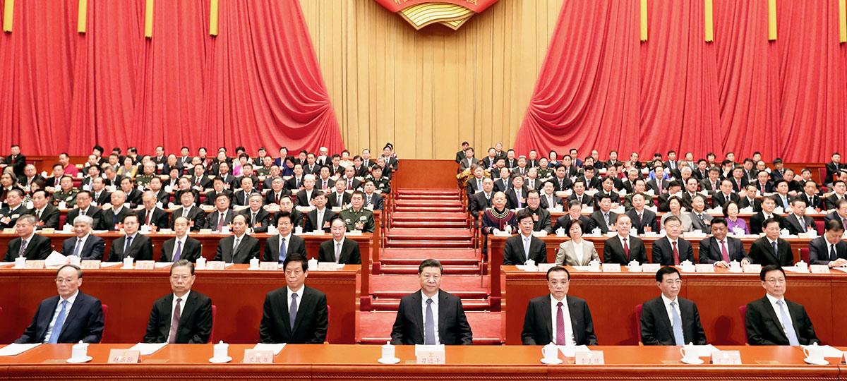اختتام الدورة السنوية لأعلى هيئة استشارية سياسية في الصين
