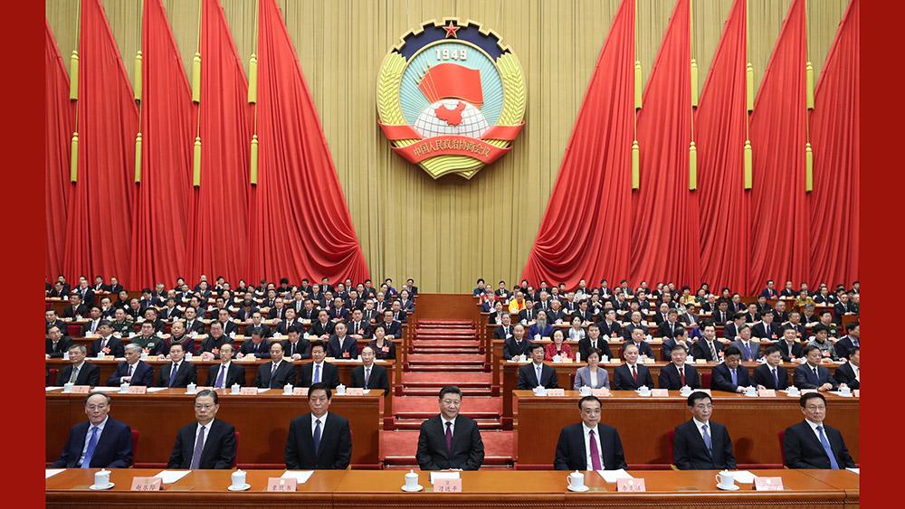 习近平出席全国政协十三届二次会议开幕会