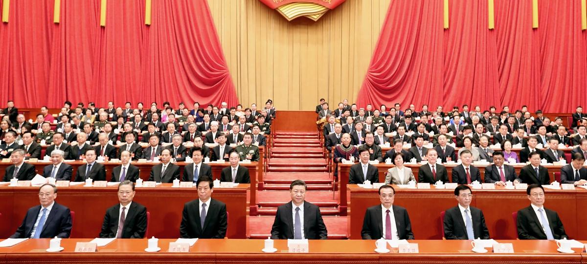 전국정협 13기 2차회의 베이징서 폐막