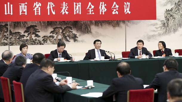 王沪宁参加山西代表团审议