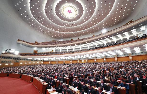 十三届全国人大二次会议闭幕会