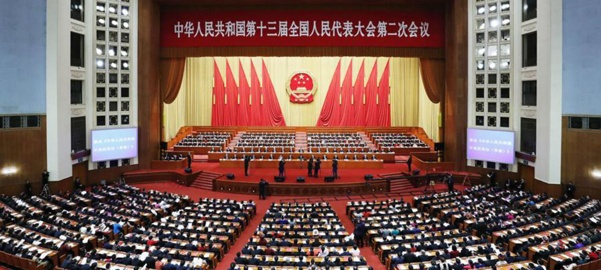 Legislativo nacional da China conclui sessão anual