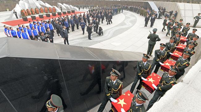 第六批在韩中国人民志愿军烈士遗骸在沈阳安葬