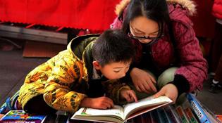 世界读书日:农家书屋惠农家