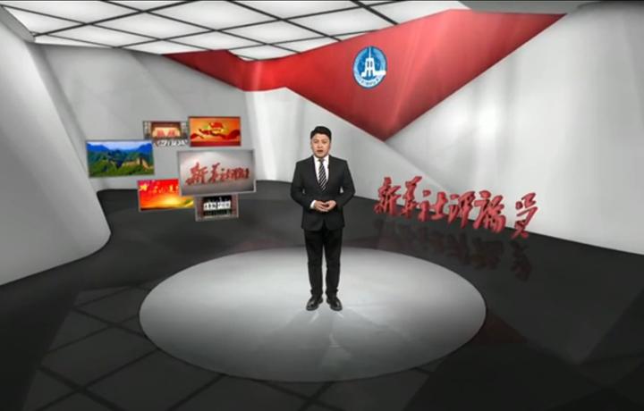 新華社評論員:讓愛國主義的偉大旗幟在心中高高飄揚