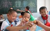 儿时的端午:吃粽子、撞蛋……你还记得哪些?