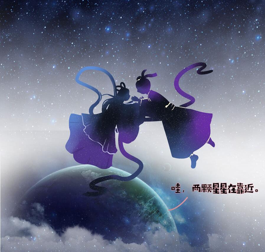 七夕節最幸福的兩顆星星