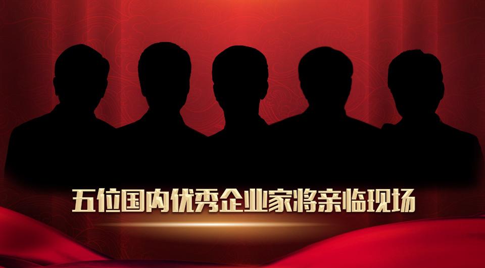 70年中國企業:無名山丘崛起為峰