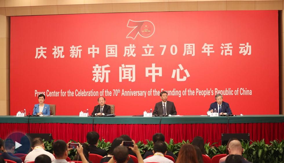 以新發展理念為引領,推進中國經濟平穩健康可持續發展