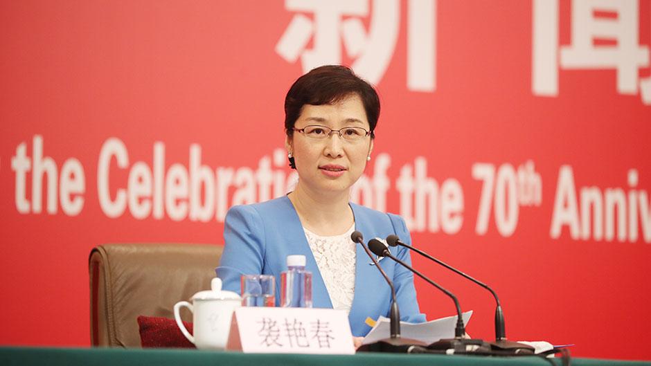 國新辦新聞局副局長、新聞發言人襲艷春