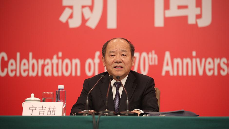 國家發展和改革委員會副主任、國家統計局局長寧吉喆介紹相關情況