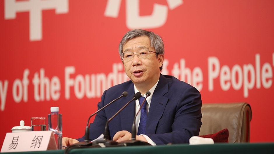中國人民銀行行長易綱介紹相關情況