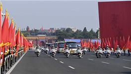 中華人民共和國國家勳章和國家榮譽稱號頒授儀式