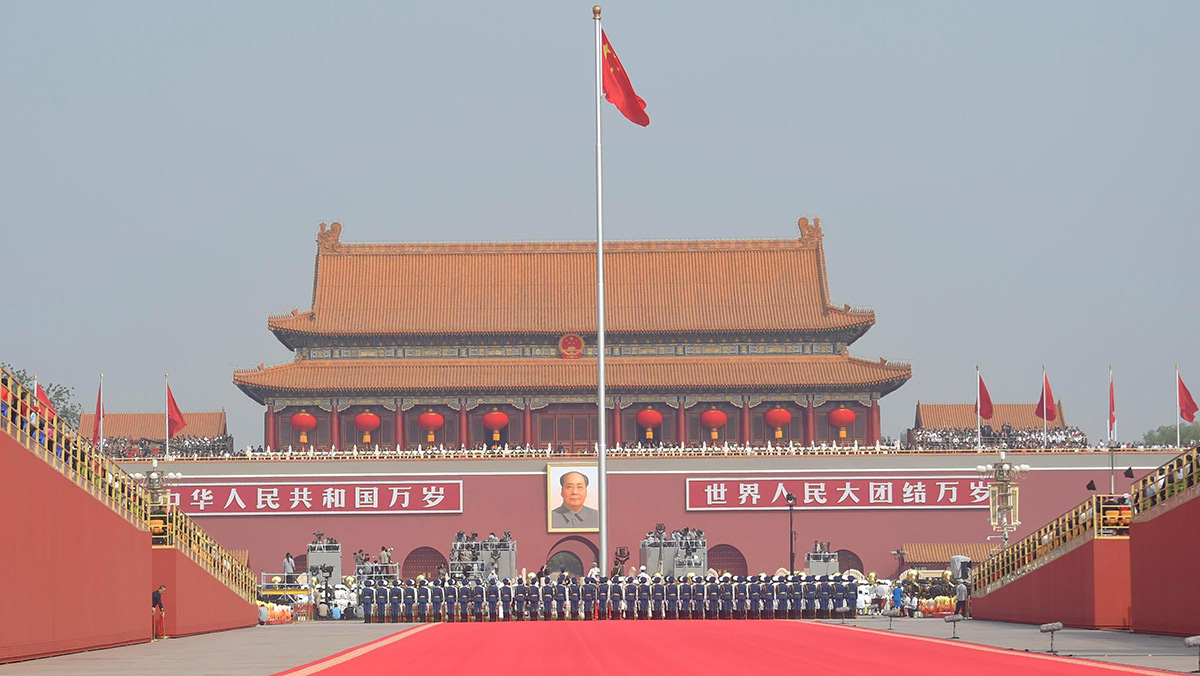 庆祝中华人民共和国成立70周年大会隆重举行