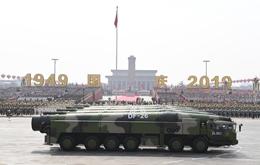 东风-26核常兼备导弹方队:核常兼备的新型战略利器