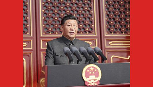 慶祝中華人民共和國成立70周年大會在京隆重舉行 習近平發表重要講話