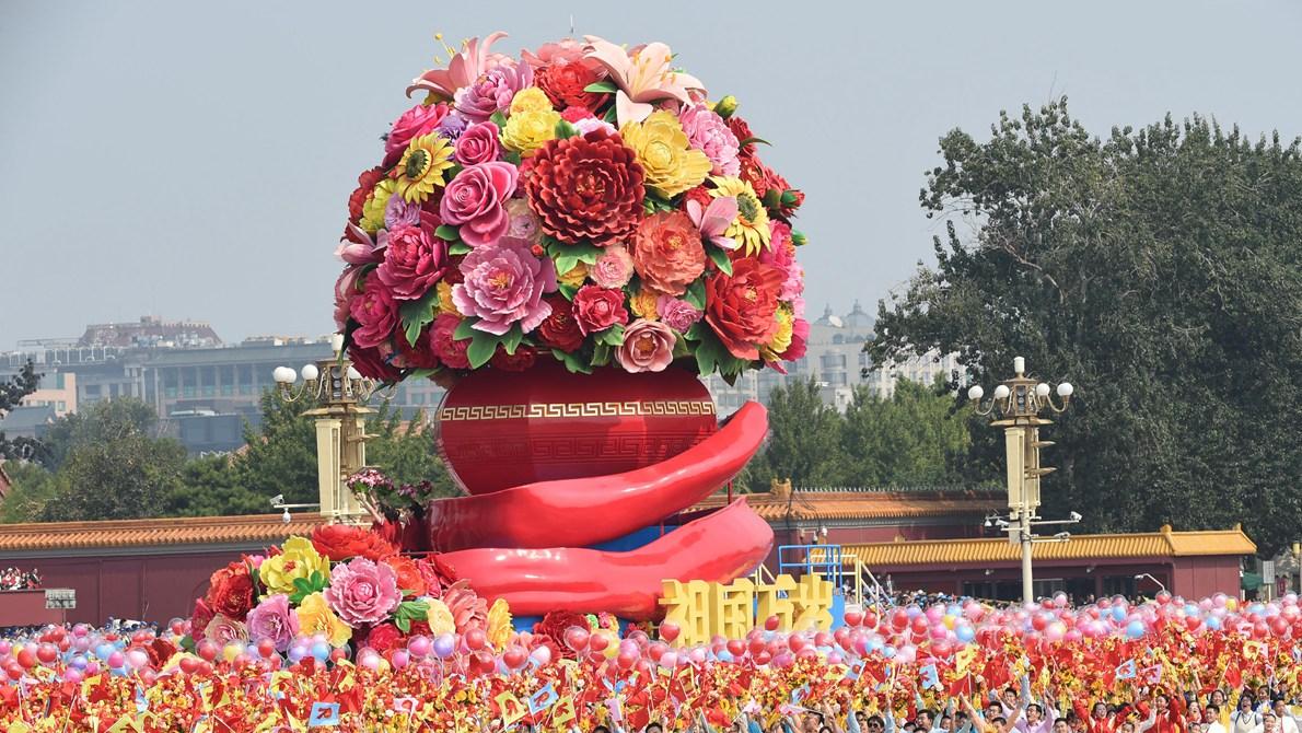 回放:庆祝中华人民共和国成立70周年大会