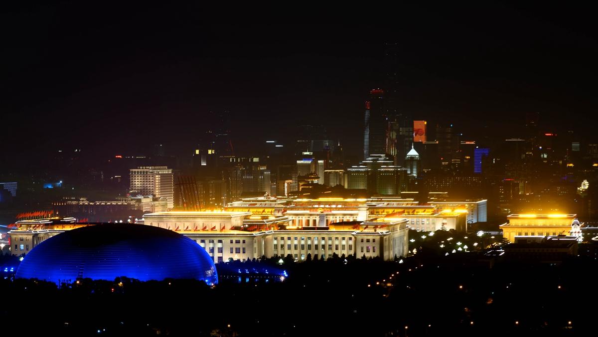 10月1日19时15分许拍摄的北京夜景