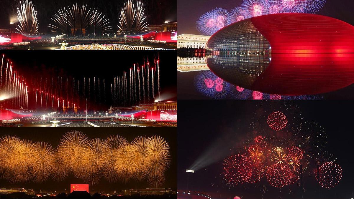 庆祝中华人民共和国成立70周年联欢活动在京举行