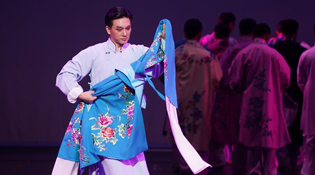 京劇《梅蘭芳·蓄須記》在南京上演