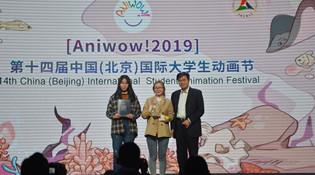 第十四屆中國(北京)國際大學生動畫節頒獎典禮在京舉行