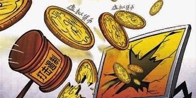 虚拟货币满天飞