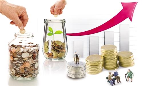基本養老保險制度改革進程有望加速