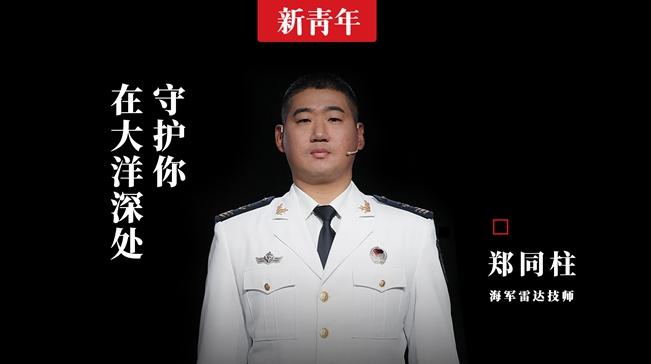 这双眼睛,就是中国潜艇兵的实力