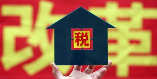 个税改革第二年调查显示:房贷房租抵扣个税最实惠
