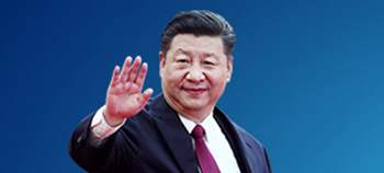 Chinese president visits Myanmar