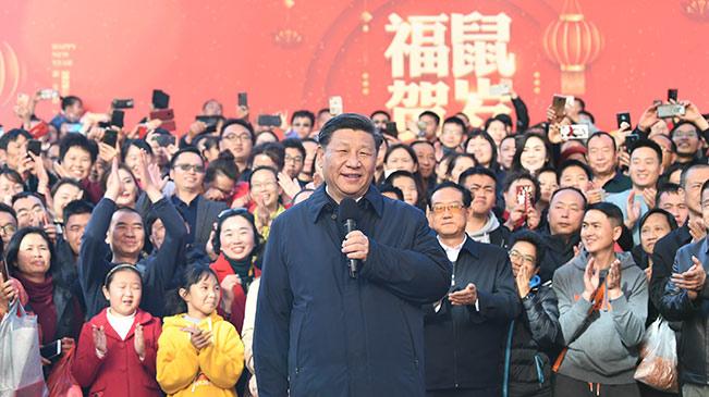 金聲(sheng)來習∣听總書記的新春祝(zhu)福
