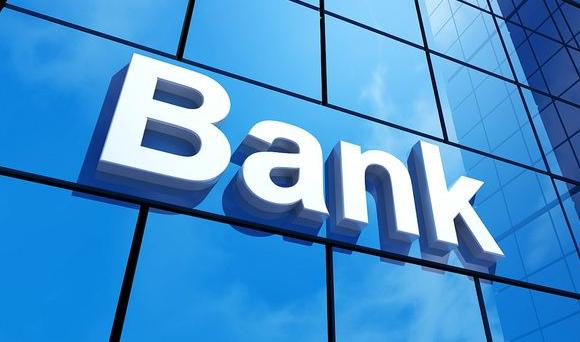 近20家上市銀行發布2019年業績快報