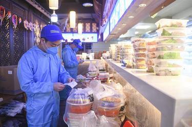 重慶:火鍋外賣受青睞