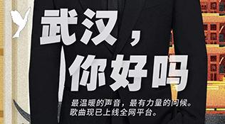 """天津:文化节目""""云上见"""" 惠民不按""""暂停键"""""""