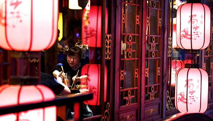 新華社評論員:加快恢復防疫常態化下的生産生活秩序