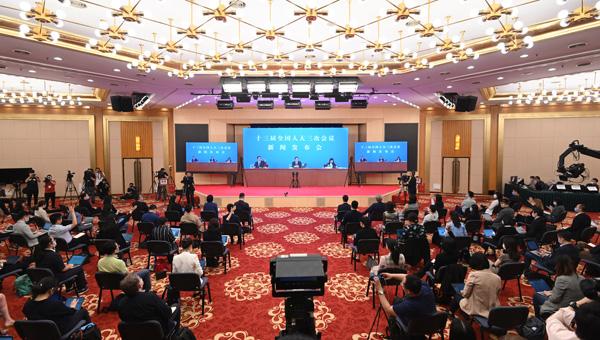 十三屆全國人大三次會議新聞發布會