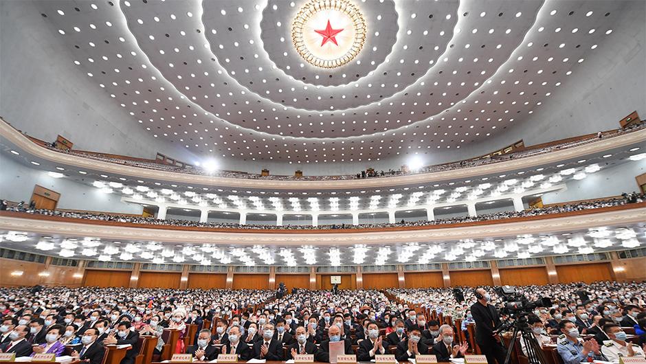 十三屆全國人大三次會議在京開幕