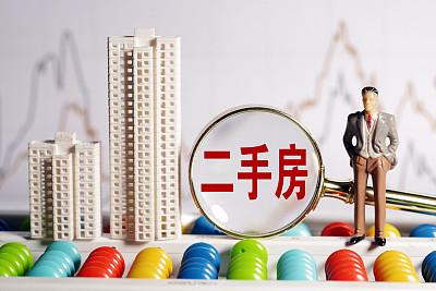 重点城市二手房市场复苏