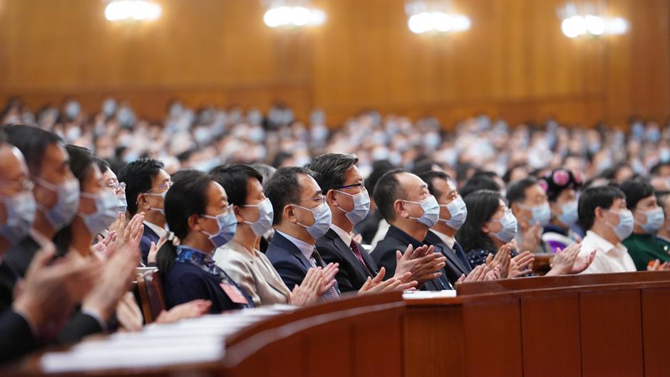 全國政協十三屆三次會議舉行閉幕會