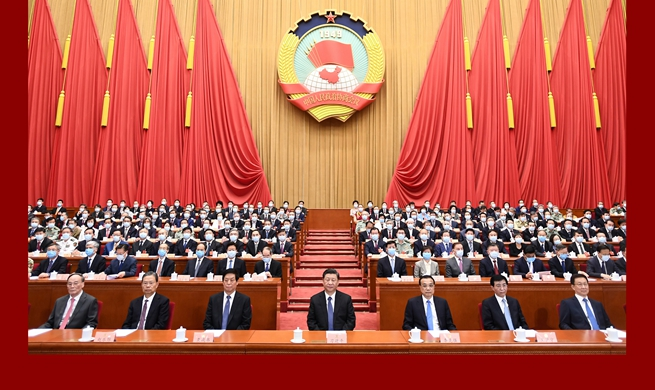 China Focus: China's top political advisory body concludes annual session